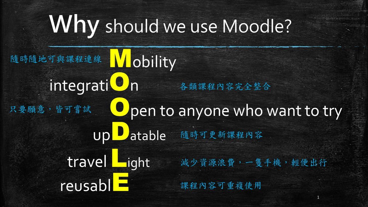 72moodle02