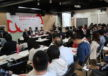 全球浪潮下高等教育的教與學研討會