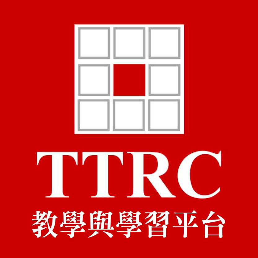 臺灣教學資源平台計畫 – 教學與學習平台M