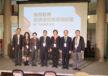 高等教育跨領域教與學研討會暨TPOD會員大會 四大論壇圓滿落幕