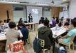 學習社群 攜手同行─108學年度第2學期「課業輔導學習社群計畫」成果分享座談會